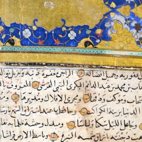 Compiling Knowledge in the Medieval Islamic World | Elias Muhanna
