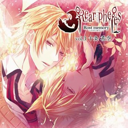 Otome Drama CD (Not r-18 :P) by rui  :3 | Free Listening on
