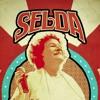 Selda Bagcan - Gesi Baglari - Wellcome2BerlinAnadoluDeepHouse Remix  Ipek Ipekcioglu mp3