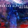 Melo Ft. Eleven , Ghost Boy , Ibrahem Hemeda - Al Hrob Mn Al Wakk3 | الهروب من الواقع mp3