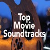 Best Inspirational Soundtracks.