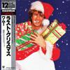 am$trad bill's - Christmas Penthouse Mix
