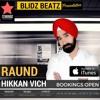 Raund Hikkan Vich by Vikramjeet | Free Mp3 Download