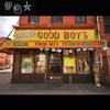 DDM 023 good boy's food mix