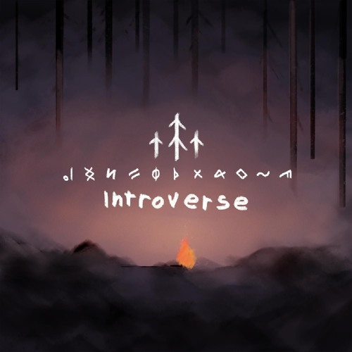 Introverse