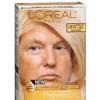 Wall Man (Donald Trump Sings Billy Joel)