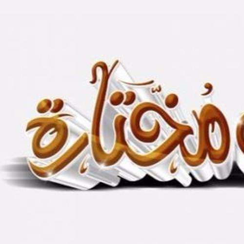 Sourate Al Baqara (255 - 257) - Muzammil HasbAllah   سورة البقرة    مزمل  حسب  الله