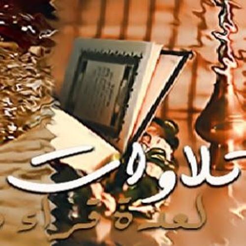 Sourate Al Qalam - Umar Shalaby   سورة القلم  عـمـر شـلبي