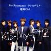 Kis My Ft2 - My Resistance
