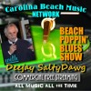 Carolina Beach Music Network - 2016 All Beach Classic - Remix Mp3