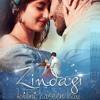 Zindagi Kitni Haseen Hay - DJMaza.Cool