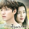 [Thai Ver.] Lyn (린) - Love Story [The Legend Of The Blue Sea OST] L By Myyraining.mp3
