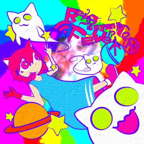 【BOFU2016】Reso*nyan*ce Fever