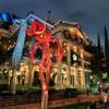 Haunted Mansion Holiday Horrific Audio Mix