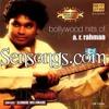 Chanda Re Chanda Re (Sapnay) ::: www.sensongs.com :::  ® Riya collections ®