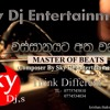 Wassanayata Atha Wanala composer By (Sky Dj Entertainment)