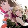 Netsujou No Spectrum - Ikimono Gakari (Nanatsu No Taizai OP1) Cover
