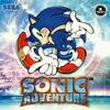 Sonic Adventure: Super Sonic vs. Perfect Chaos Battle Theme Part. 1