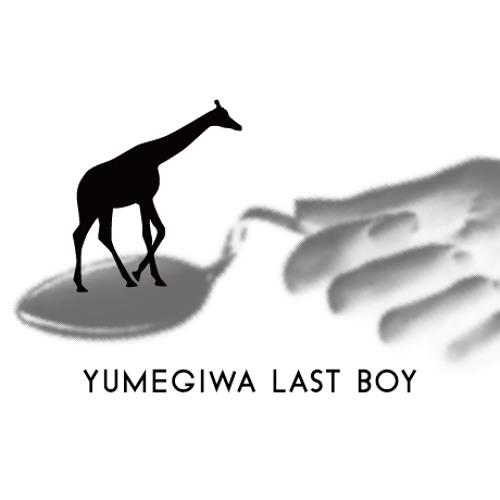 YUMEGIWA LAST BOY(SUPERCAR COVER)