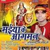 Bhidh Lagal Ba Mai Duariya-Maiya Ke Aagman-Abhimanyu Urf