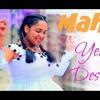 Mahlet Demere - Yene Desta  New Ethiopian Music 2016