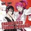 SERVAMP - Character Song Tsubaki & Berukia - Who is Coming, uninvited mp3