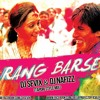 Rang Barse (Tapori Style Mix) - DJ Sevix & DJ Nafizz