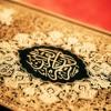 Surah Al - Insyirah Dan Terjemahan Indonesia