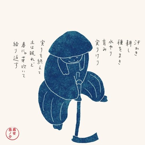 "Makanai 2016.11.23(cover of zmi's track ""fi-fi"" )"