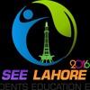 Hazrat e Iqbal Ki Khudi ky Paasban, Dekh Apna Jahaan - Asad Qureshi - Theme Song SEE Lahore 16