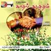 Yarldeviyil Naangal Kadhal Seithaal Kadhal Kaditham Mp3