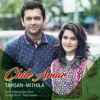 Chile Amar (2016) By Tahsan & Mithila Bangla Full Mp3 Song-[BDMusic99.in]