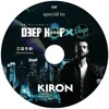 Set Kiron Special To Deep Hop [FREE DOWNLOAD]