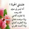 Download ياصاحب الهم إن الهم منفرجٌ . خالد الراشد مؤثر لكل - 128K MP3.mp3 Mp3