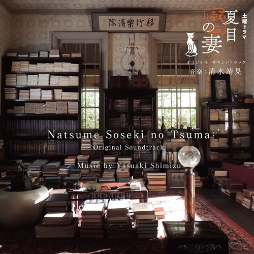 Aatarashii Jidai Waltz - Orchestra (新しい時代ワルツ - オーケストラ)