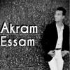Download محمد المجذوب رد اعتبار 2016 Akram Essam Mp3