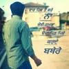 Ramdas_Sarovar_Naat-Lakhvinder_Singh_(Hazoori_Ragi_Sri_Darbar_Sahib_Amritsar)[www.Mp3MaD.Com].mp3