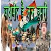 Kashmir Hai Jaan Hamari by Sanjay Faizabadi 9910583703