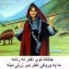Afghanistan Latest Songs