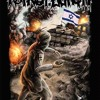 POTRET BURAM - Gaza Palestina