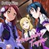 Guilty Kiss Strawberry Traper Album Cover