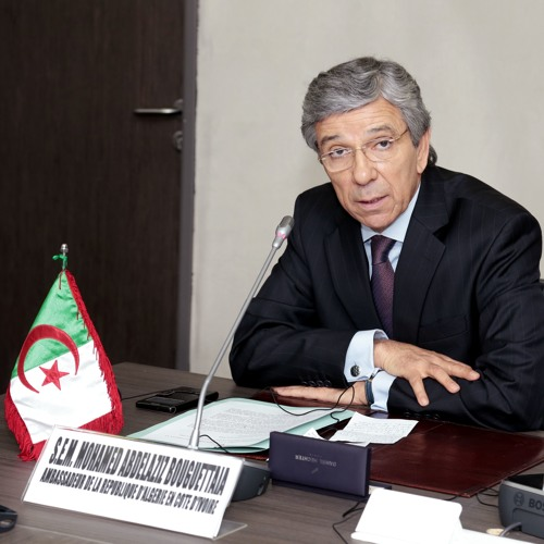 Algeria, Signing ceremony, Industrial and Energy Competitiveness Support Program, Amb Bouguettaia