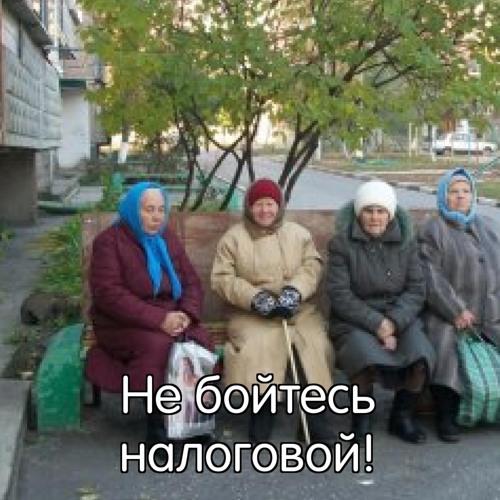 Спецвыпуск для Беларуси: Не Бойтесь Налоговой! (Как фрилансить на Upwork легально? )
