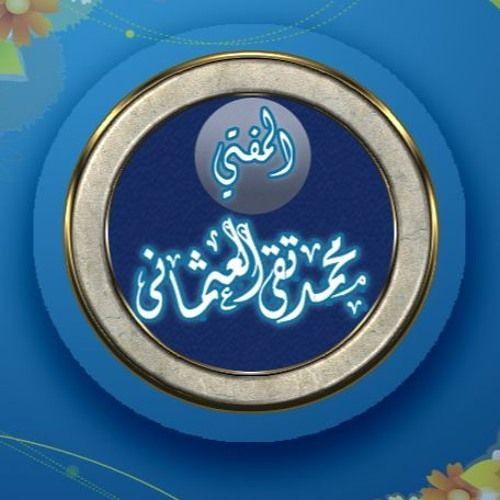 Mufti Muhammad Taqi Usmani DB (Arabic Literature)