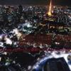 Future Girlfriend 音楽 & Kissmenerdygirl -_- City funk heat 都市のファンク・ヒート