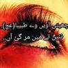 Qalander slwt Jo Masti Wich Away