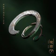 """WABI SABI"" Album Preview Released 23/12/16 on Zenon Records"