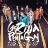 PENTAGON - Gorilla (Acoustic ver.)
