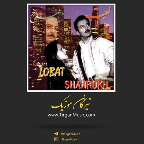 Shahrokh - Lobat