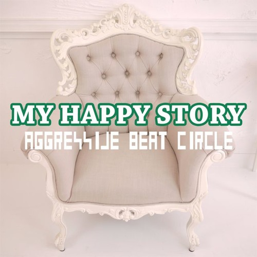MY HAPPY STORY - EP (Official Audio Trailer)